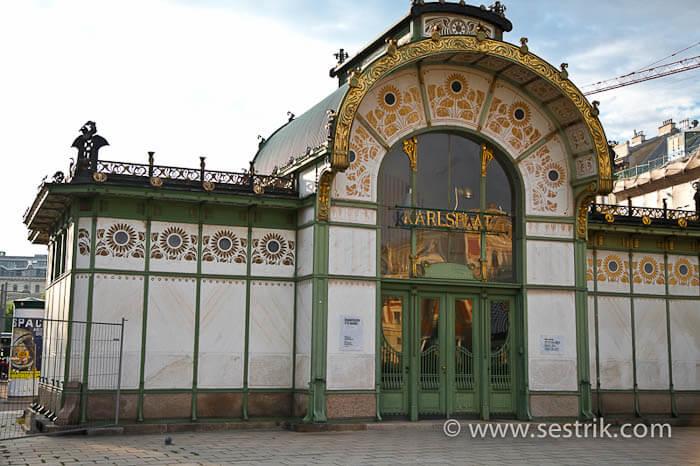 метро Вены Карлсплац