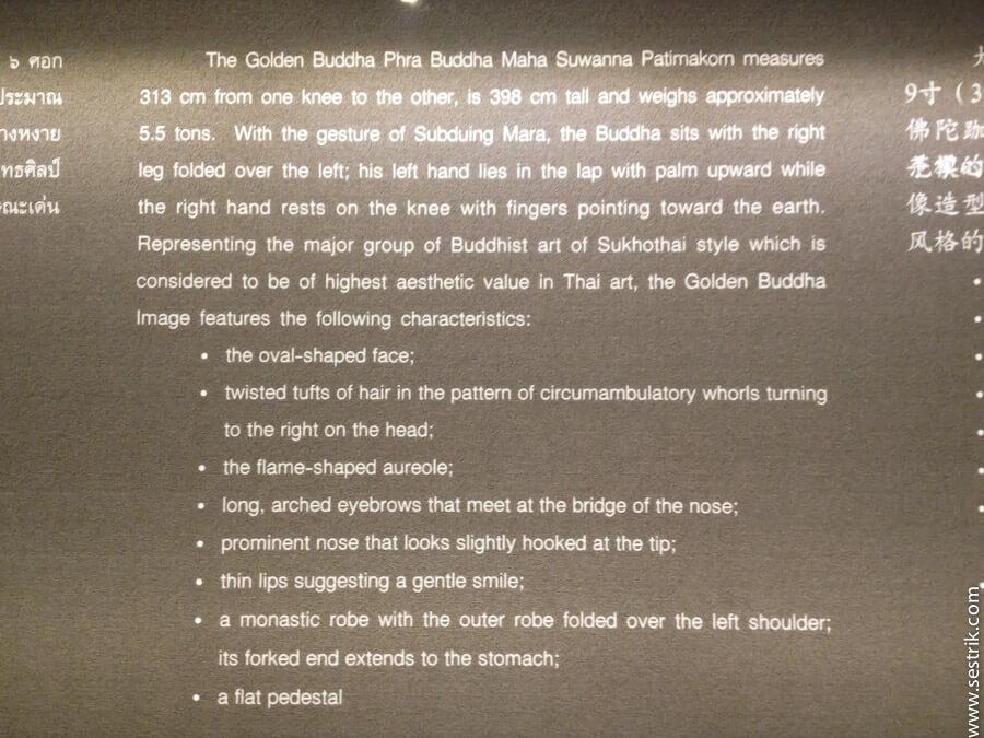 история золотого будды