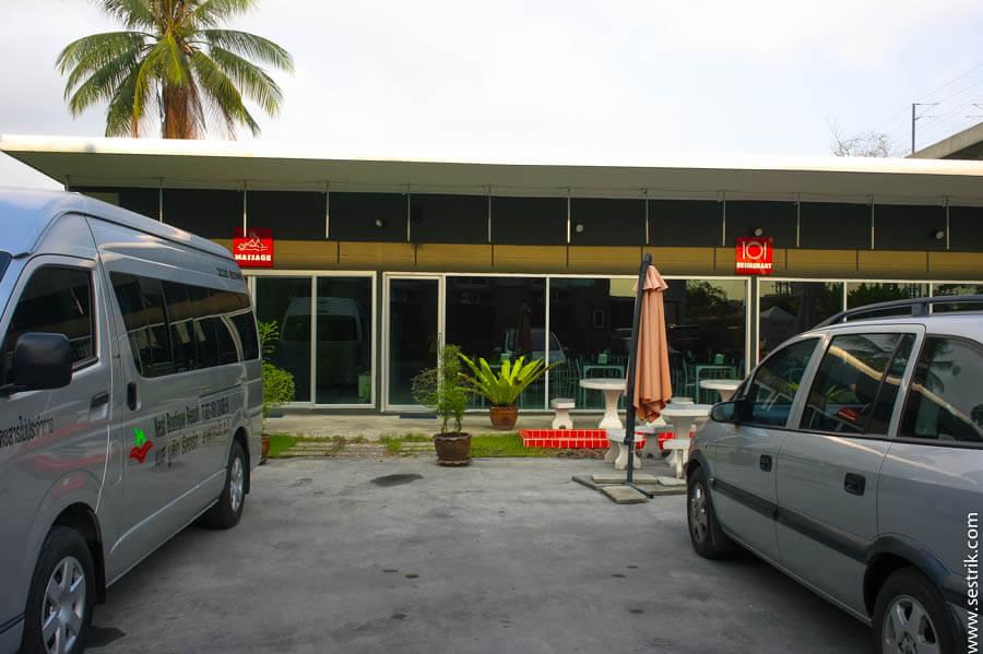 аэропорт бангкока отель