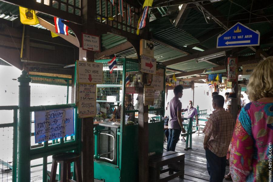 речной транспорт бангкок