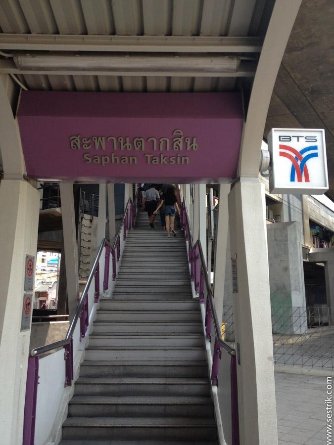 метро бангкок