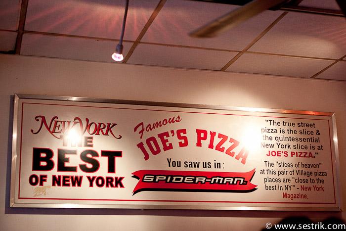 нью-йорк пицца