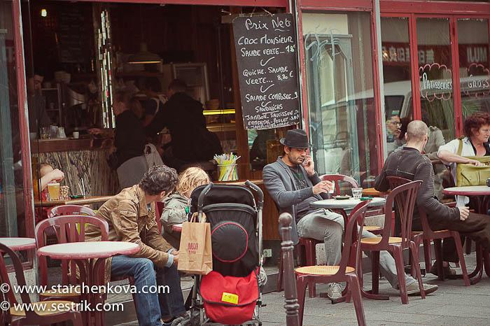 фотопрогулки по Парижу