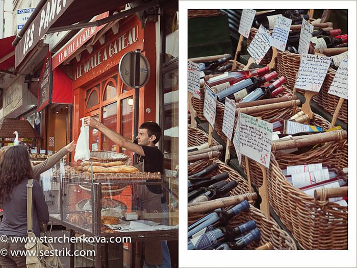Рынки и улицы Парижа