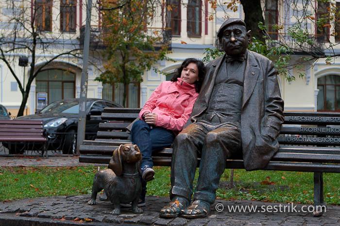 Автор сайта в Киеве