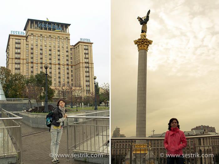 Киев Площадь независимости