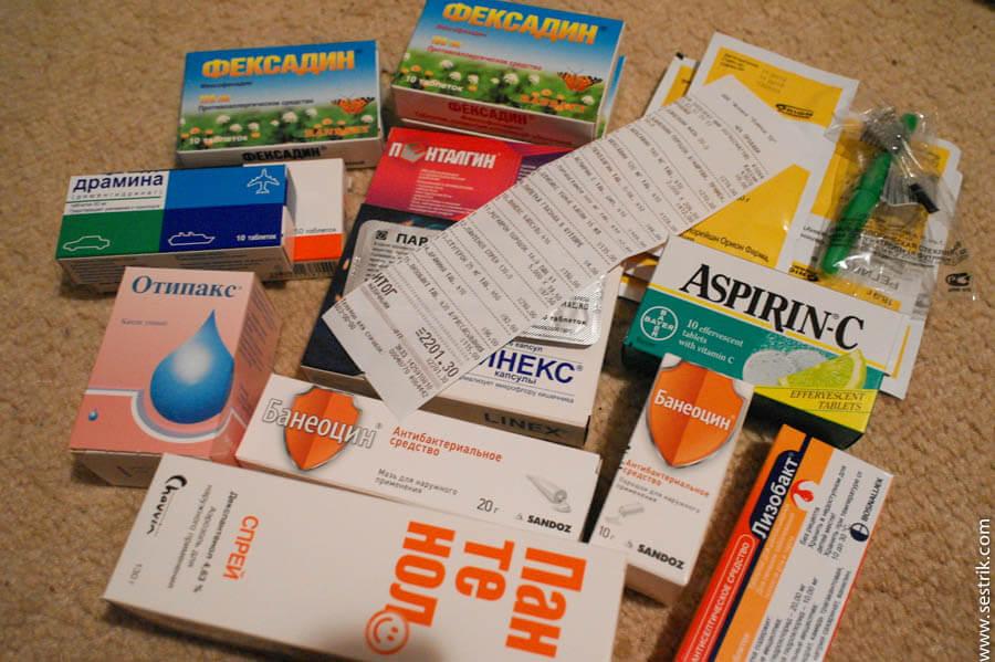 лекарства в поездку