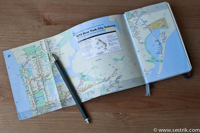 Планирование поездок