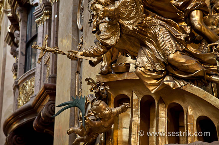 Соборы Вены
