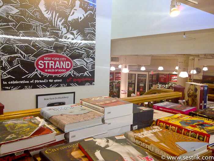 Магазины Нью-Йорка Strand book's store