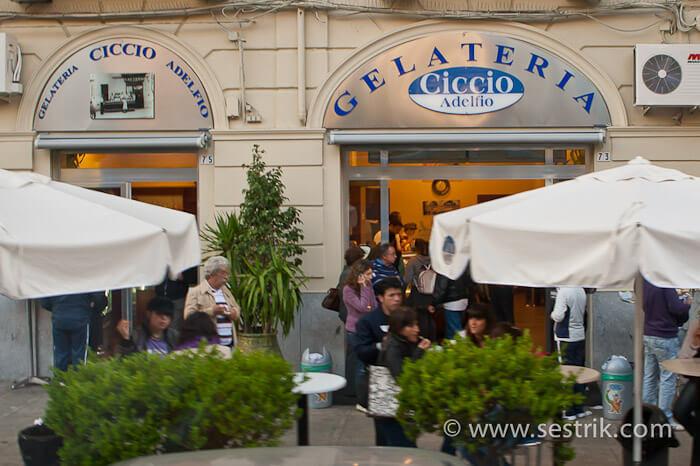 Палермо Италия Сицилия ресторан