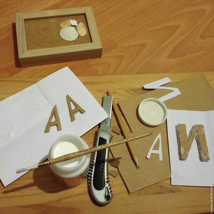 Буквы своими руками из фото